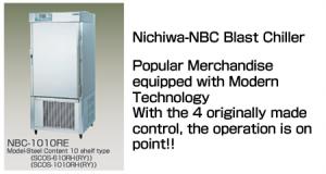 Blast Chiller Nichiwa