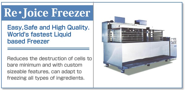 flash freezer