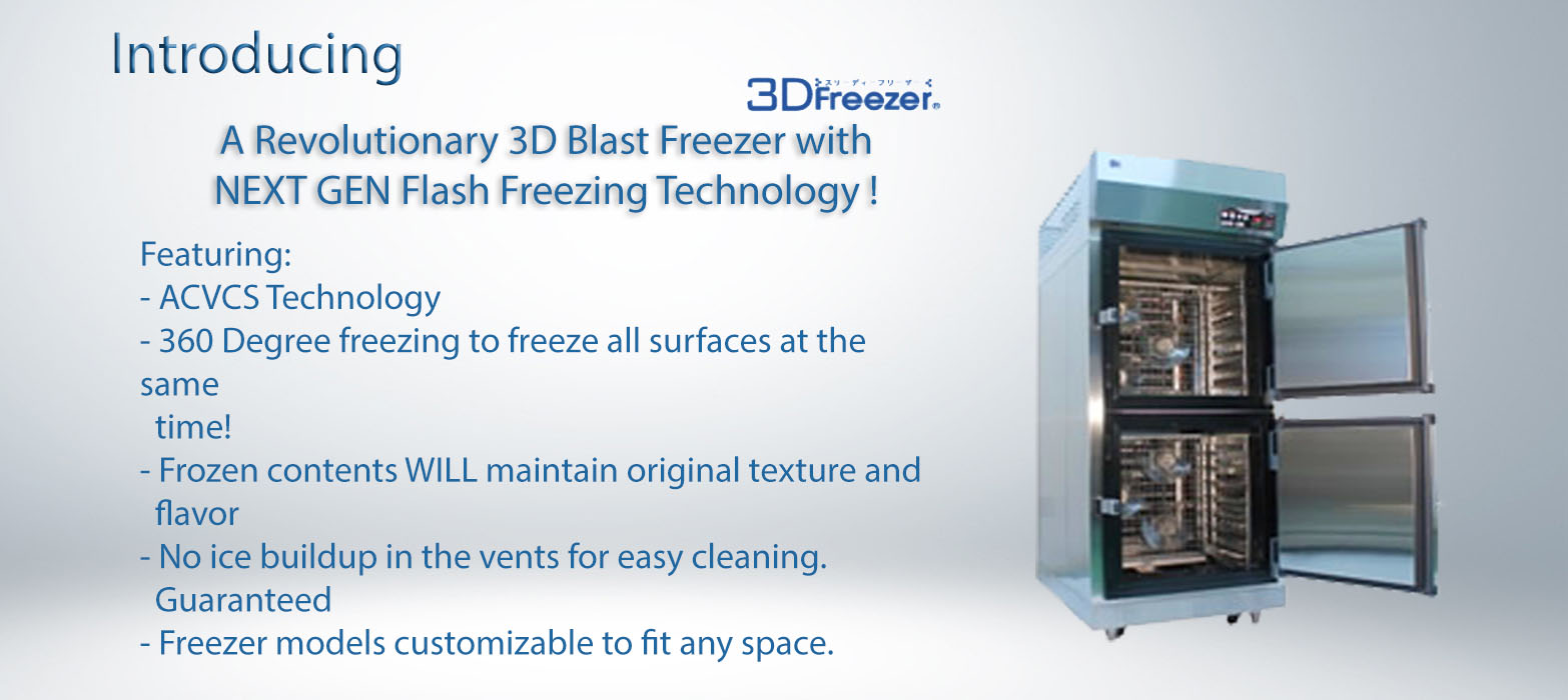 blast freezer specifications