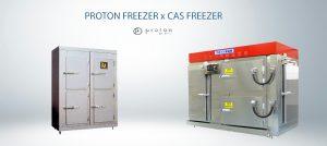 Proton freezer and cas freezer image