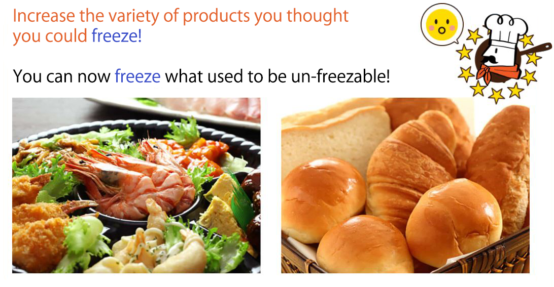 Flash Freeze Multiple Products