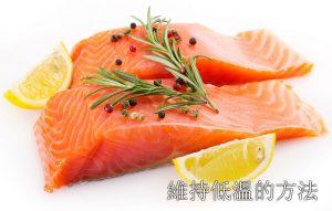 維持低溫的方法-鮭魚示意圖