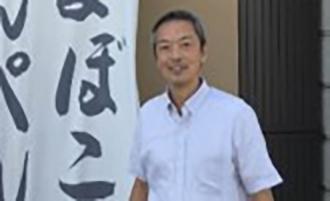 Mr. Inoue